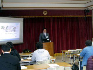 愛川町 清川村 創業支援セミナー